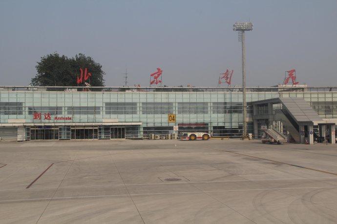 """重磅:北京""""十三五""""规划发布,南苑机场外迁"""