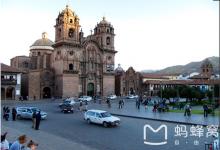 秘鲁:9月21日起对中国公民有条件免签