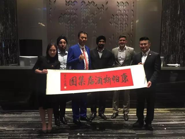 祝贺:泰国康帕斯酒店集团中国代表处正式启动