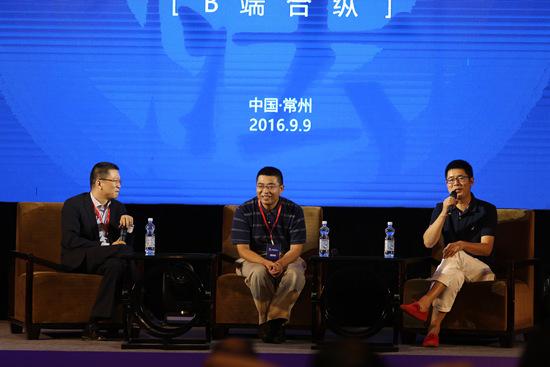 """达晨创投:B2B已经变了 PPT透露资本""""新视角"""""""