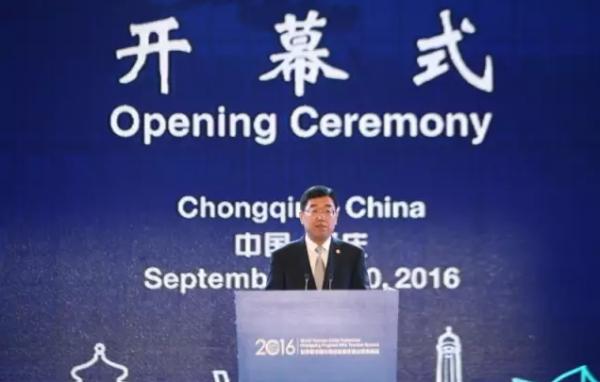 香山旅游峰会:投资洽谈会意向投资额超千亿