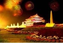 22省份公布国庆旅游成绩单:四川7天入账509亿