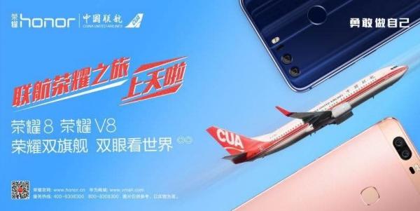 中联航:联手华为,场景化营销登上万尺高空