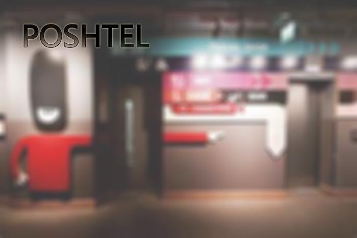 解读:当旅店邂逅华丽,住宿业新趋势Poshtel