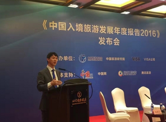 Visa 杨文明:入境旅游发展 支付挑战仍需突破