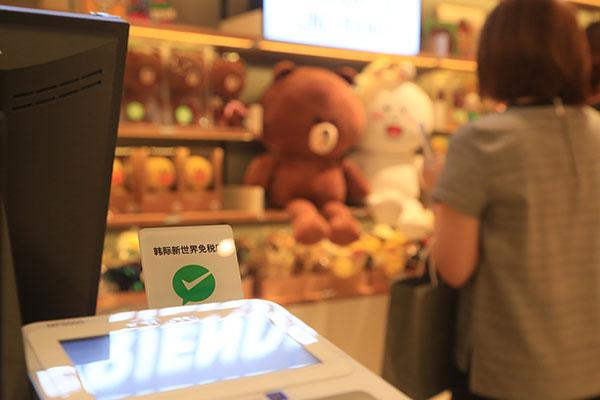 韩国:中国移动支付应用登陆 因中国游客众多