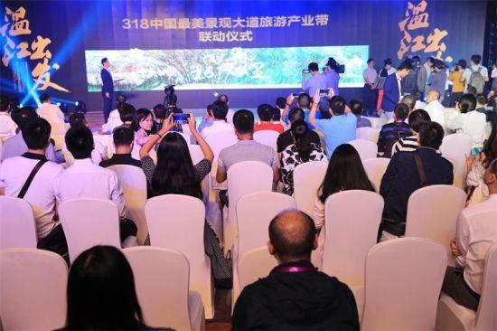 发布:2016中国自驾游路线评选提名72条路线