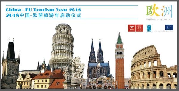 """合作共识:""""2018中国-欧盟旅游年""""在北京启动"""