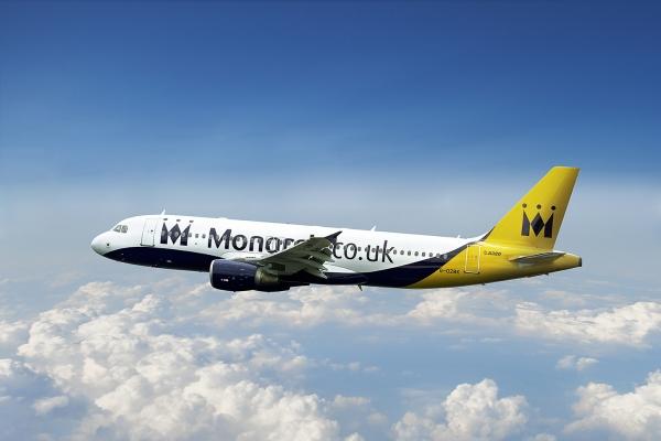 英国君主航空:获主要股东2020万美元资金拯救