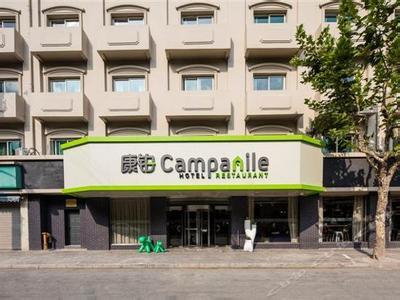 锦江酒店:正式引入卢浮旗下康铂酒店品牌