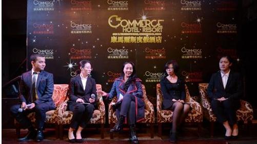 康马尔斯酒店:将于2017年加速开拓中国市场
