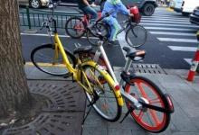 比达咨询:2016中国共享单车市场研究报告