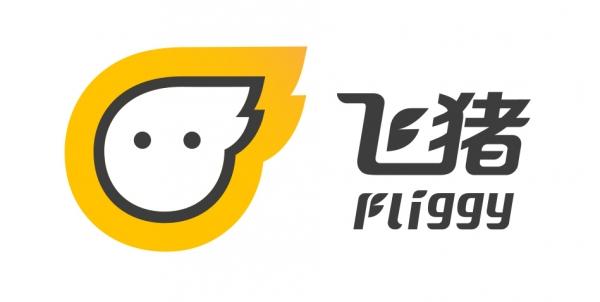 """阿里旅行:品牌升级为""""飞猪"""" 做出境旅行标杆"""