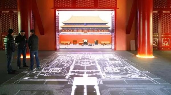 故宫博物院迎94岁生日:故宫雪糕等礼物亮相