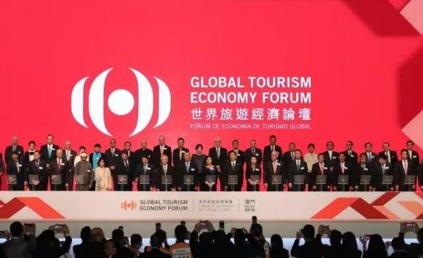 李金早:全球旅游业发展 中国愿与各方互鉴互学