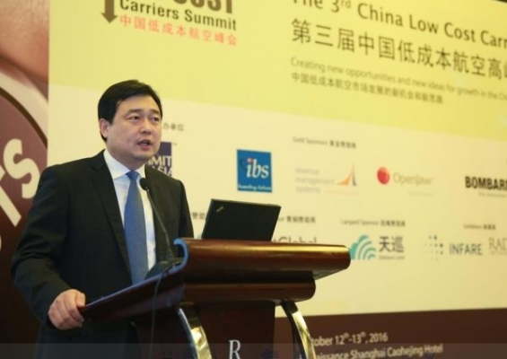 张兰海:中国联航铿锵转型 阵痛之后净利翻番