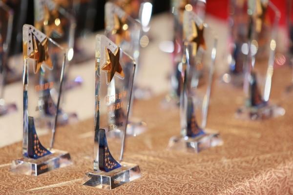 重磅:2016中国旅游大奖·ITIS2016正式颁布
