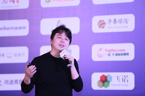 戈壁蒋涛:目的地体验旅游——创投新方向