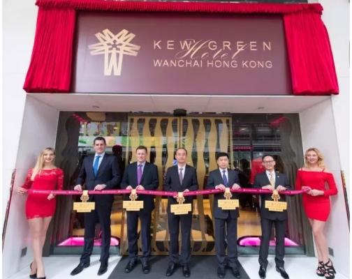 睿景:全球首家酒店香港开业 开启英伦轻奢之旅
