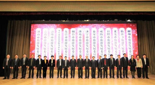 山东省:14市同时成立旅游发展委员会
