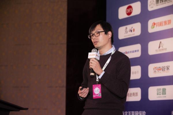 意时网王磊:以漫鱼为载体的高频旅行服务连接