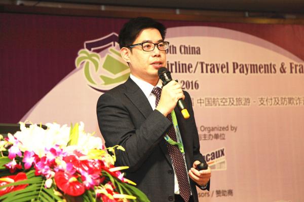 陈启彰:跨境支付将迎来产业融合与升级
