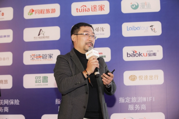 TripAdvisor朱明:猫途鹰看旅游趋势和合作创新