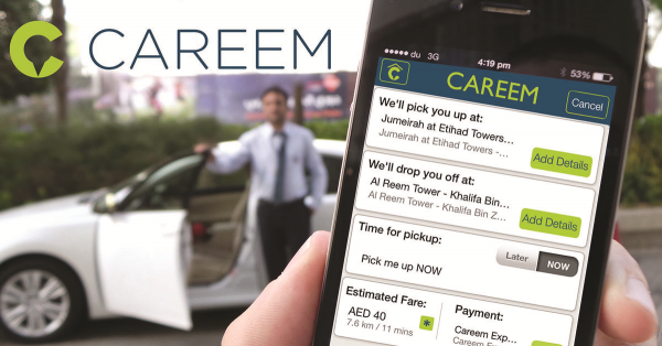 乐天:3.5亿美元投资迪拜出租车App Careem