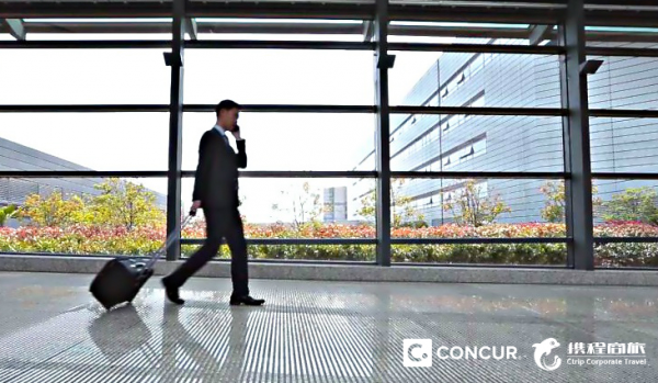 Concur:联手携程推差旅及费用管理一体化平台