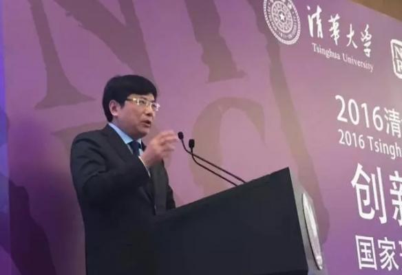 戴斌:用好出境旅游软实力 构建国家形象硬基础