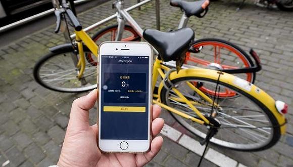 共享单车:融资汇总表,约30家品牌加入竞争