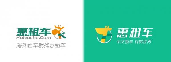 简洁不简单:旅游品牌升级Logo背后的那些事