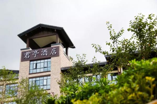 君亭酒店:1241万收购君亭别院18%股权及债权
