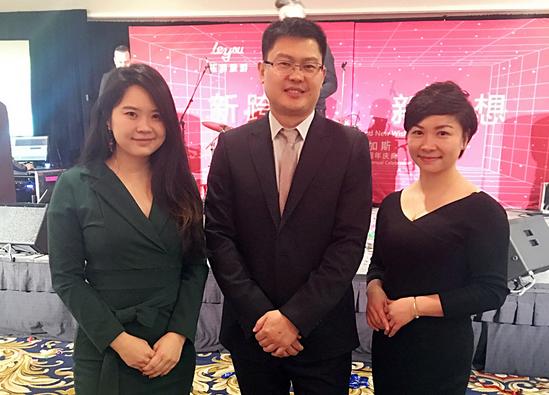 乐游:与路书签署战略合作协议 布局国际市场