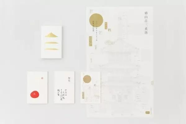 境鉴:日本景区如何通过设计提高景区体验
