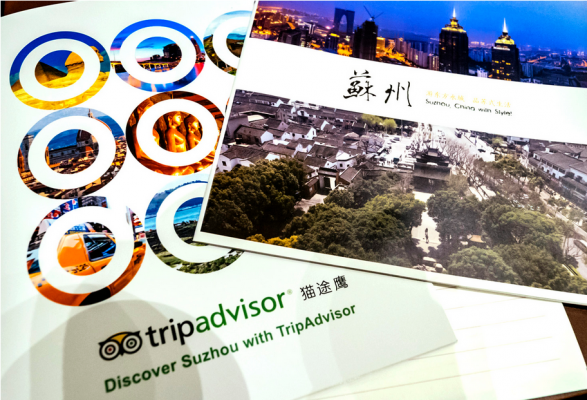 苏州:携TripAdvisor打造国际影响力旅游目的地