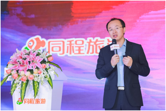 吴志祥谈新蓝海:靠品质旅游,站着把钱赚了!