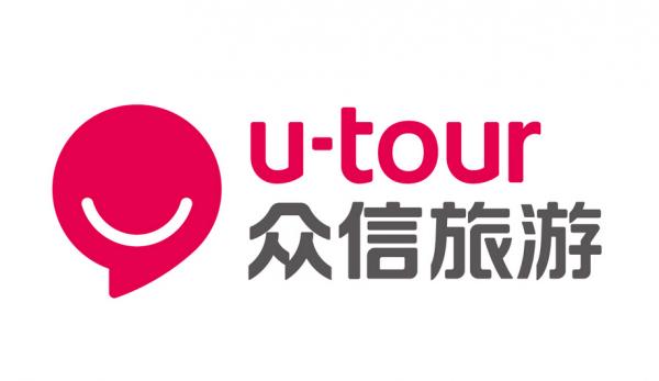 utour161230b