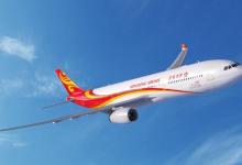 香港航空:推第三轮无薪假 变相减薪15%