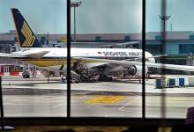 新航:预计明年Q1决定是否筹集额外62亿元资金