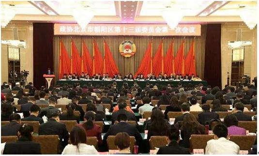分享经济代表住百家张亨德当选朝阳政协委员