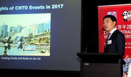 2017中澳旅游年:将在悉尼歌剧院正式启动