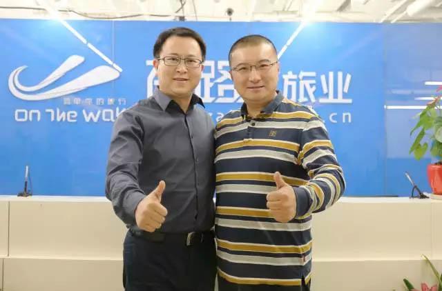 钟晖:任在路上旅业总裁 负责战略及经营计划