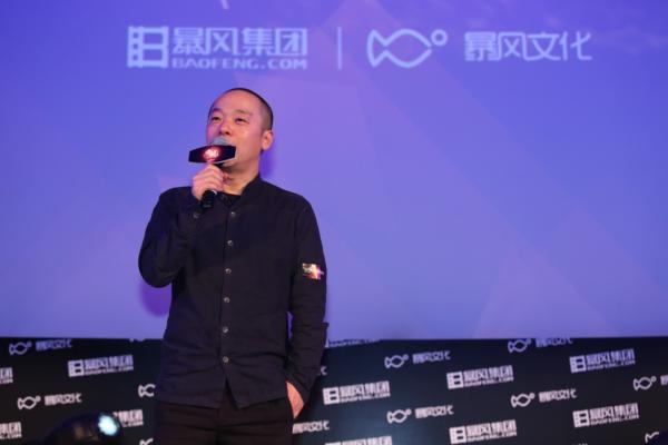 暴风:参与设立新文化公司 发起两亿元基金