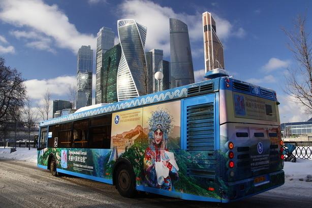 """""""美丽中国"""":成为莫斯科街头流动的中国名片"""