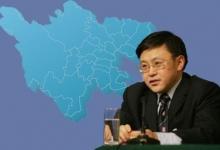四川省:旅游发展委员会主任由傅勇林担任