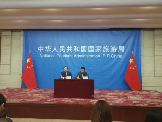 国家旅游局:全面停止与日本APA酒店的合作