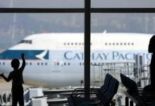 国泰航空:客运量大跌 预测明年仍低于50%