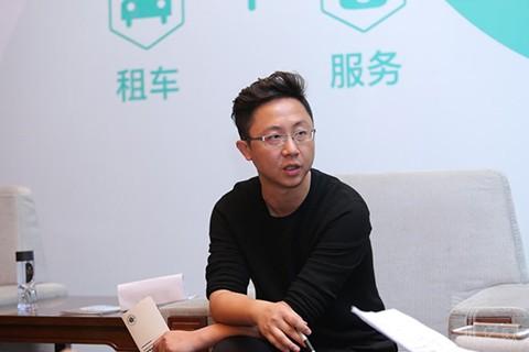 黄昊鸣:惠租车要完成从工具到服务商的转变