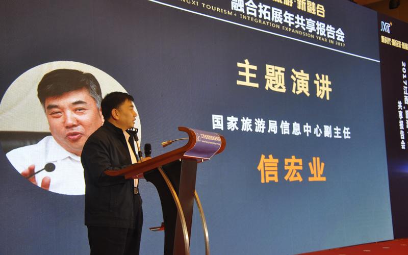 jiangxi170107b